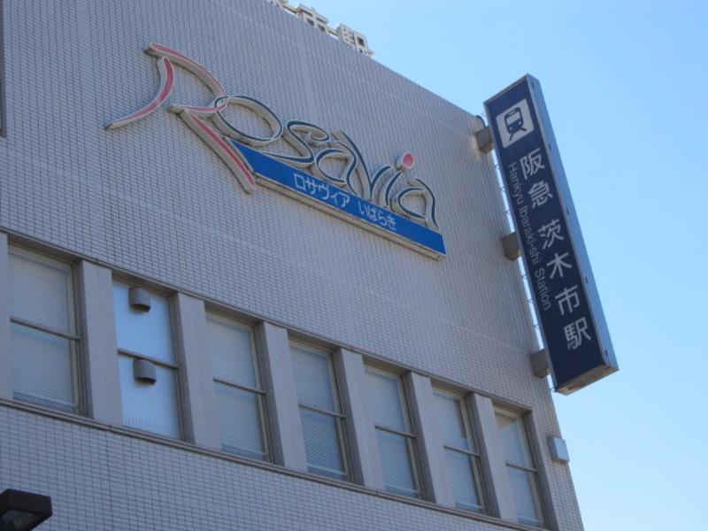 田中秀典税理士事務所