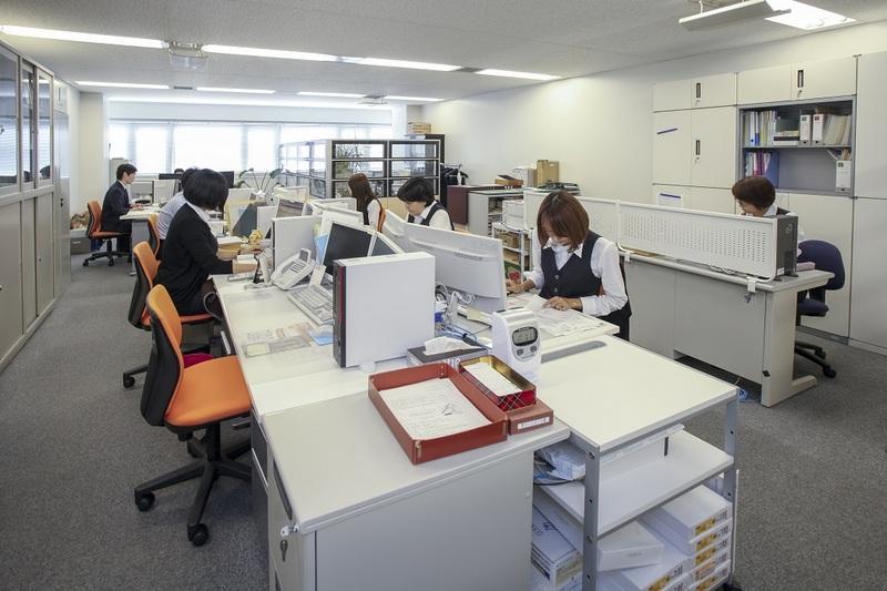 庵 章税理士事務所