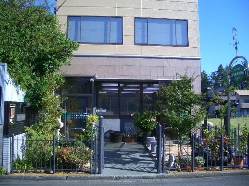 税理士法人池田会計事務所