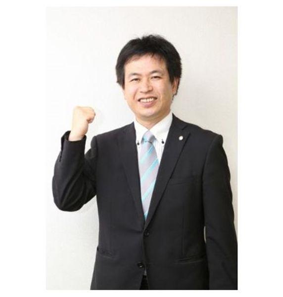 税理士法人新日本