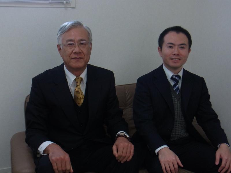 山本昭人税理士事務所