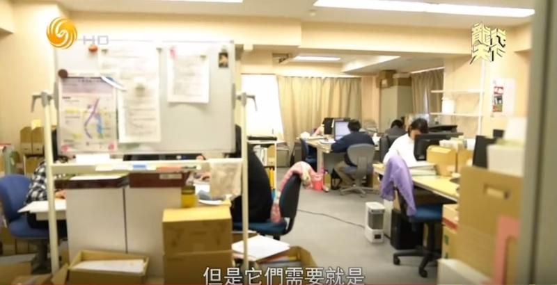 袁暁娟税理士事務所