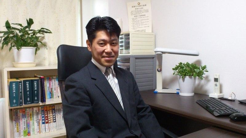原賀晃一税理士事務所