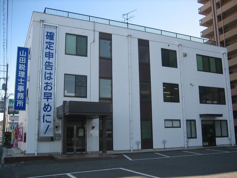 山田毅美税理士事務所