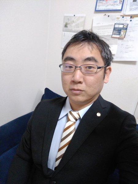 榊純一税理士事務所