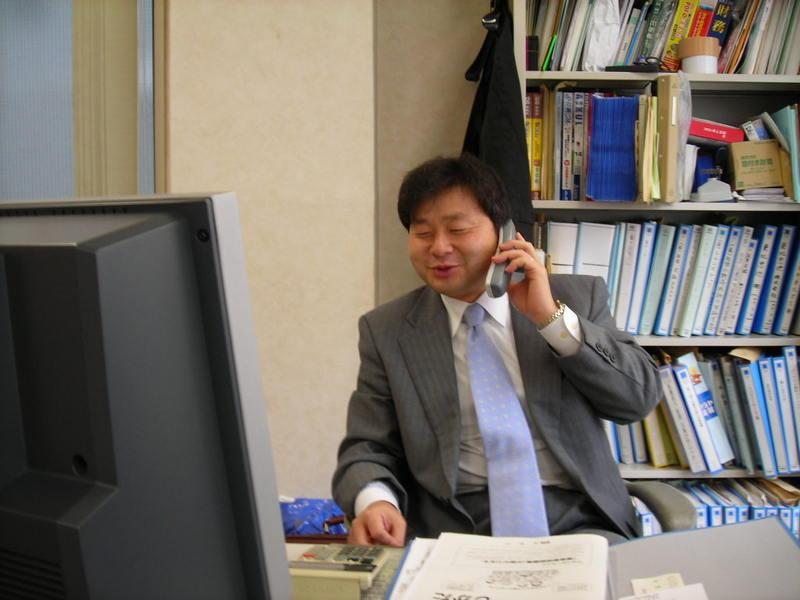 神山税務社労士事務所