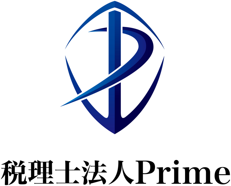 税理士法人Prime