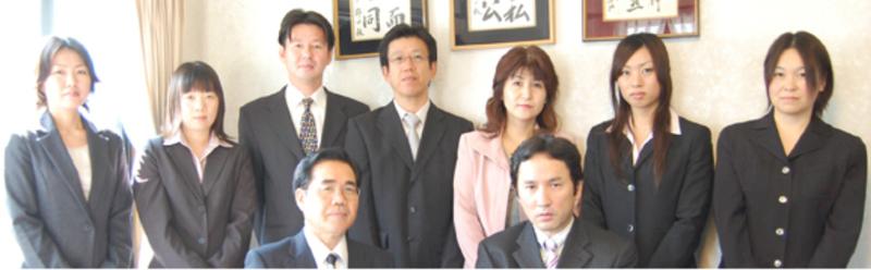 宮崎税務会計事務所