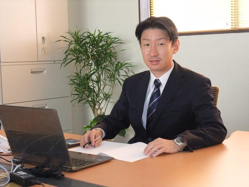 池田佳通税理士事務所